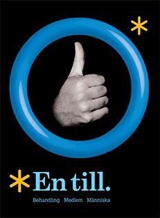 entill_web